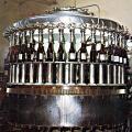 Bottelmachine 't Hamerken 1960