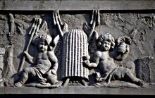 Detail Bas-reliëf 1993