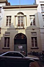 Voorgevel brouwerij Den Erckel 1980